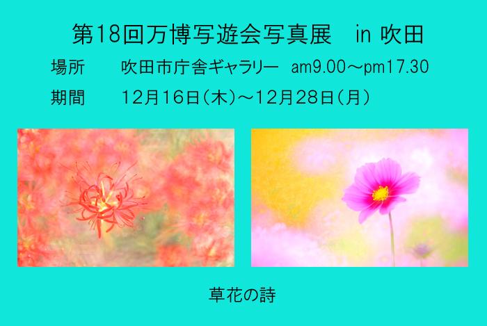 Photo_20201225071201